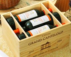 紫威康龙葡萄酒名酒加盟