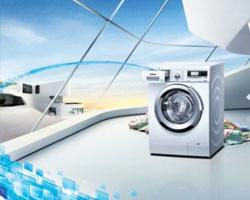 泰笛洗涤洗衣店加盟