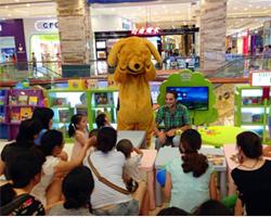 爱悦读幼儿教育加盟