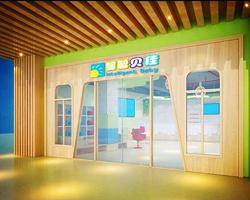 婴智贝佳国际早教中心幼儿教育加盟