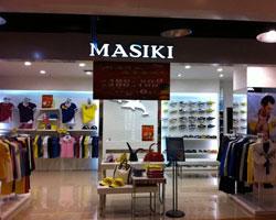 马思奇---MASIKI运动加盟