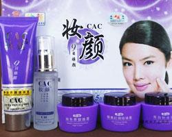 妆颜化妆品加盟