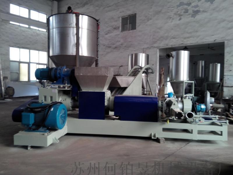 铂昱制造热销塑料造粒机管材类色母造粒机 高产量填充料造粒机