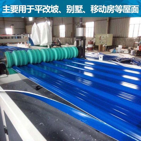 PVC琉璃瓦生产线 合成树脂瓦机械