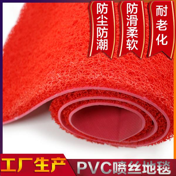 PVC喷丝地毯生产线设备青岛佳森质量好价格低