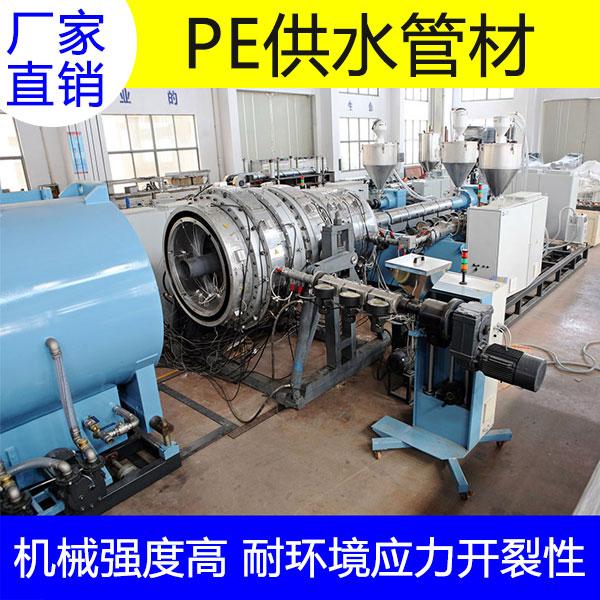 PE供水管生产线 PE塑料管材生产线青岛佳森厂家直销价格低