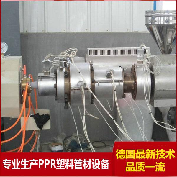 20 110PPR管材生产线塑料管材设备供应商青岛佳森质量好